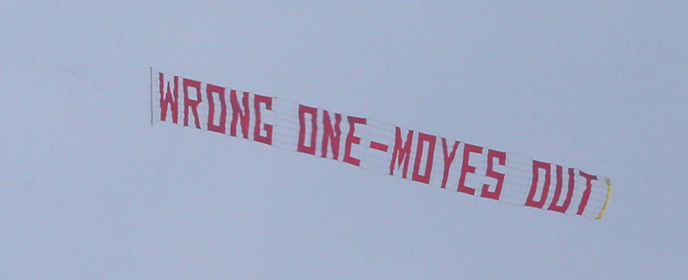 Wrong One Banner
